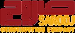 SCC Logo - Transparent.png
