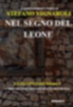 copertina-segno-del-leone.jpg