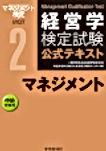 book_mini_2.jpg