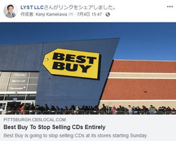 Best Buy To Stop Selling CDs Entirel