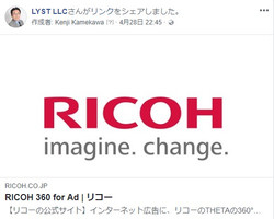 RICOH 360 for Ad