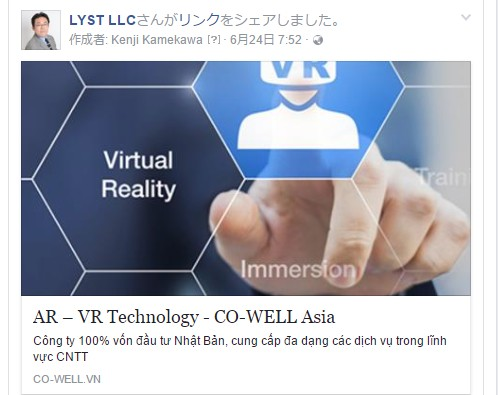 AR – VR TECHNOLOGY CO-WELL Asia