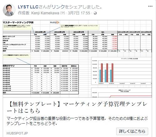 マーケティング予算管理のための無料Excelテンプレート8つ
