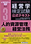 book_mini_3.jpg