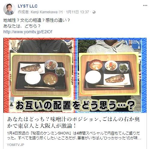 http://www.yomitv.jp/E2lOf