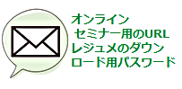 URL_PW.png
