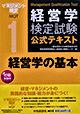 book_mini_1.jpg