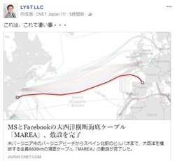 MSとFacebookの大西洋横断海底ケーブル「MAREA」、敷設を完了