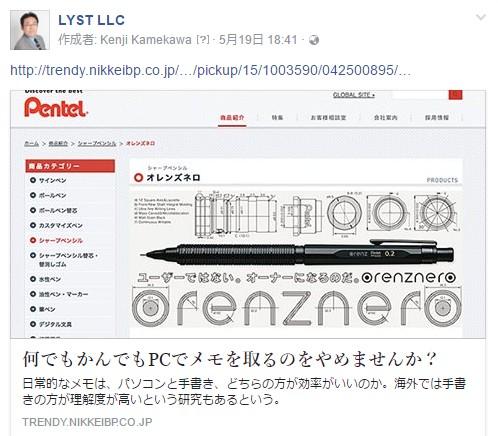 「orenznero(オレンズネロ)」
