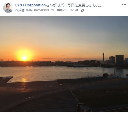 LYST Corporation:カバー写真を変更しました。