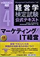 book_mini_4.jpg