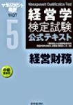 book_mini_5.jpg