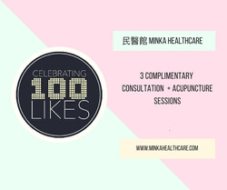 Complimentary Consult & Acupuncture