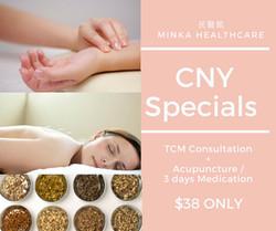 CNY Special 2018