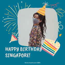 Happy 55th Birthday Singapore!