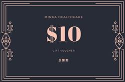 $10 e-voucher