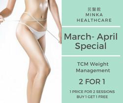 TCM Weight Management