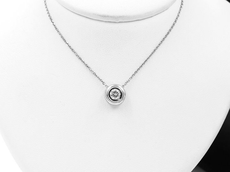 14K White Gold .31ct Roud Diamond Pendant