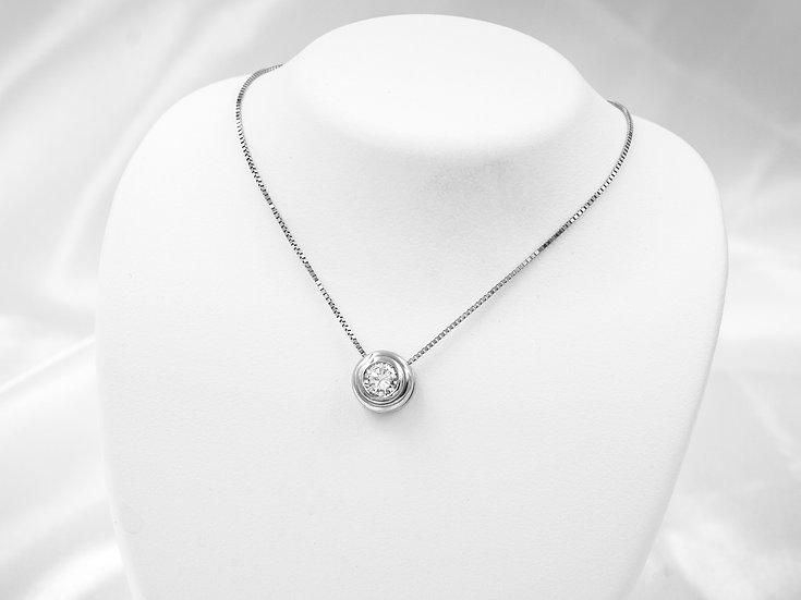 14K White Gold .33ct Round Diamond Pendant