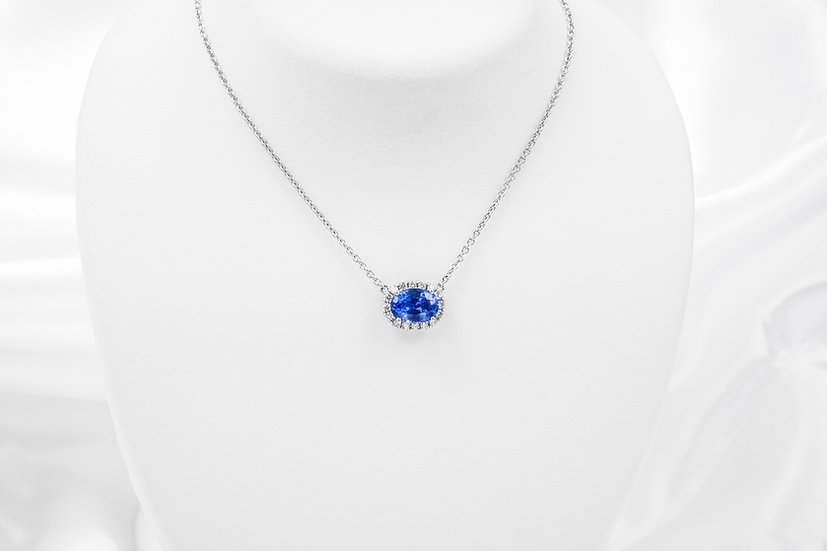 18K White Gold Oval Sapphire Pendant