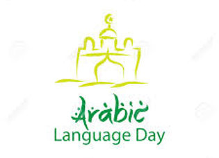 Arabic I, II OR III
