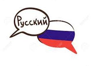 Russian I, II, III, IV OR V