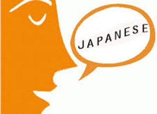 Japanese I, II OR III