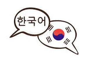 Korean I, II OR III