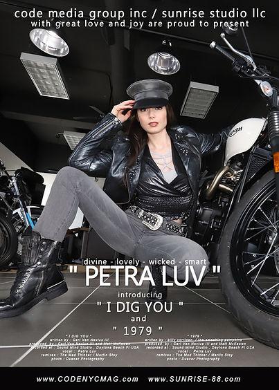 petra poster 4.jpg