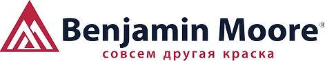 Логотип двухстрочный.jpg