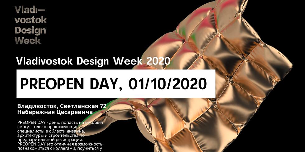 Vladivostok Design Week 2020 PREOPEN DAY