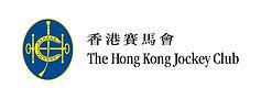 the_hong_kong_jockey_club_hkjc.jpg