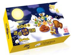 月餅box v4_mockup