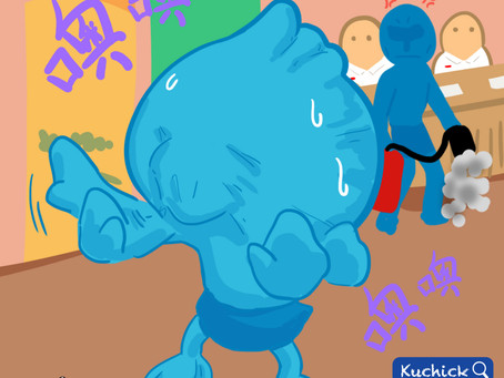 Kuchick - 任何人