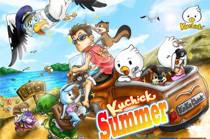 主題彩畫 - Summer 2