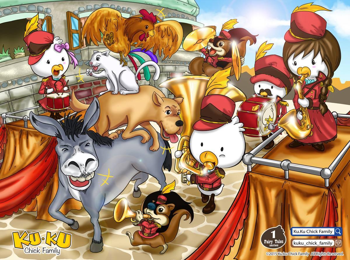 童話主題彩畫 - 不來梅的城市樂手