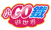 小go logo.jpg