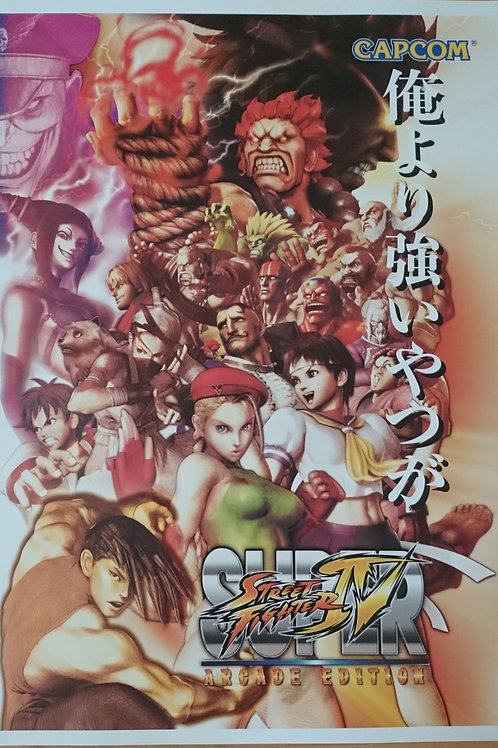 Super Street Fighter 4 Arcade Edition RED Poster B2 Size