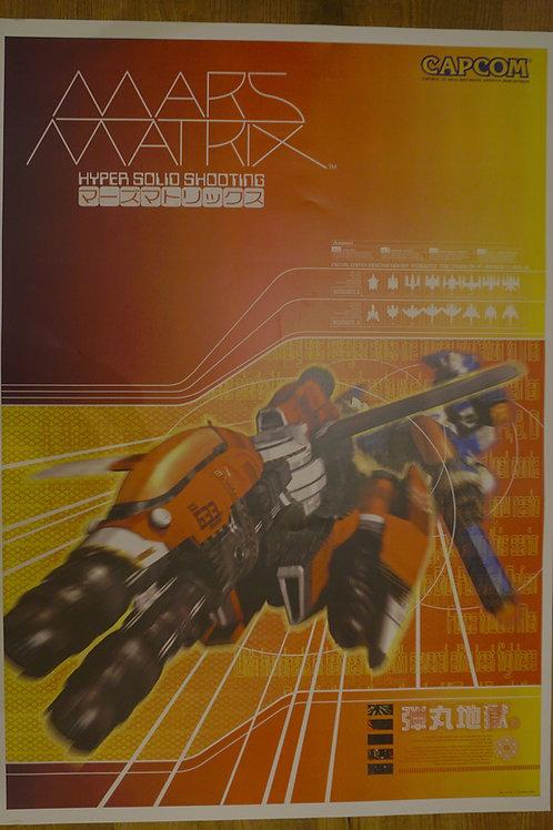 Mars Matrix Arcade Poster B2 Size
