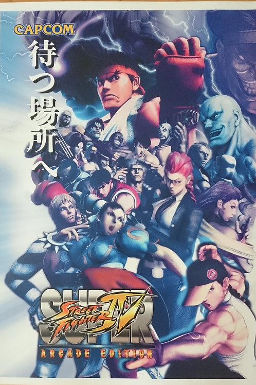 Super Street Fighter 4 Arcade Edition Blue Poster B2 Size