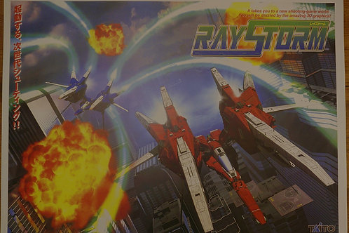 Ray Storm Arcade Poster B2 Size