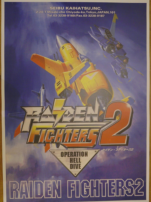 Raiden Fighters 2 Arcade Poster B2 Size