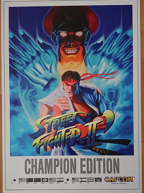Street Fighter II Champion Edition Poster B2 Size