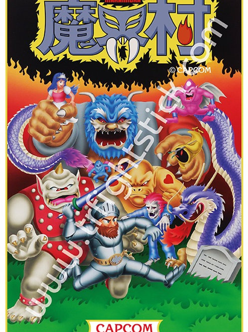 Ghost'N Goblins Japan Arcade Poster B2 Size
