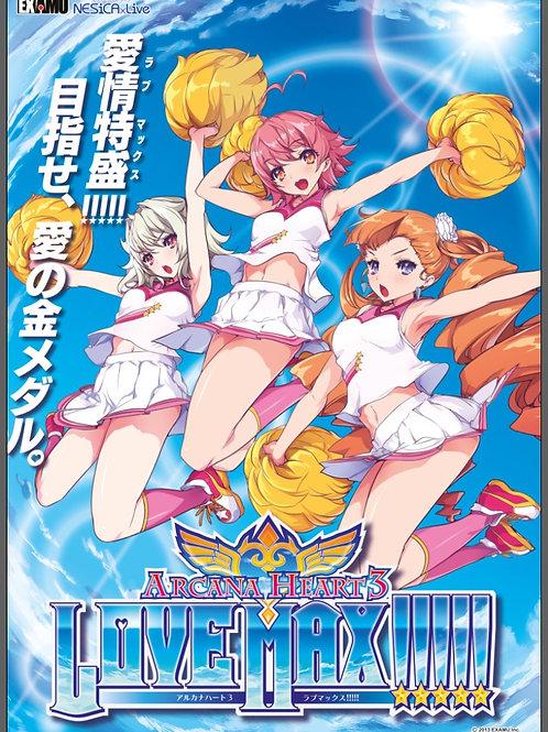Arcana Hearts V2 Arcade Poster B2 Size
