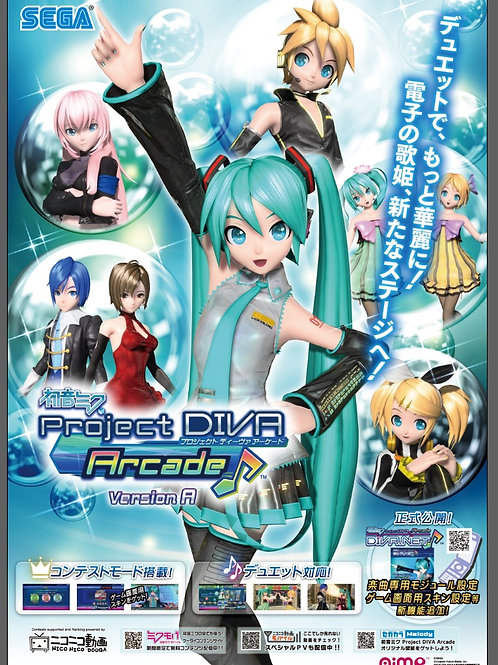 Project Diva Arcade Poster B2 Size