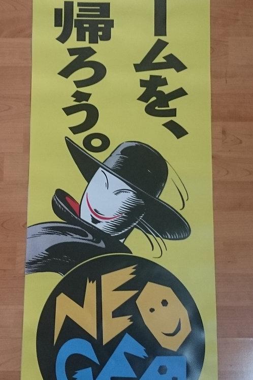 Neo Geo G-Mantle Flyer Banner