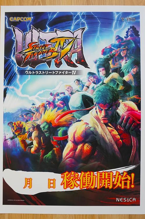 Ultra Street Fighter 4 Japan Nesica Poster B2 Size