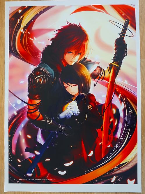 Akai Katana V2 Poster B2 Size