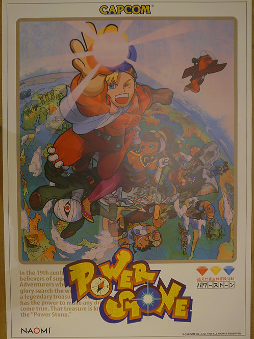 Power Stone Arcade Poster B2 Size